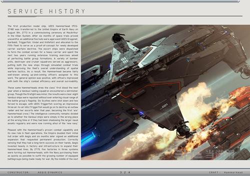 星际公民游戏截图7