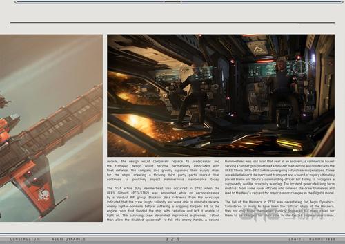 星际公民游戏截图8