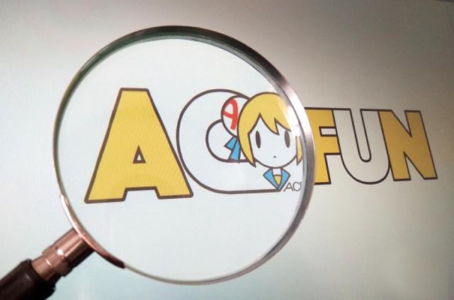 AcFun截图2