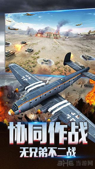 二战风云2九游礼包版