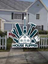 房�a�_人(House Flipper)PC破解正式版v1.20100