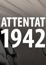 行刺 1942(Attentat 1942)免安装破解版