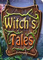 女巫传说(Witch's Tales)硬盘版