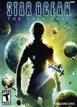 星之海洋4:最后的希望(Star Ocean 4:The Last Hope)集成1号升级档汉化中文重制版