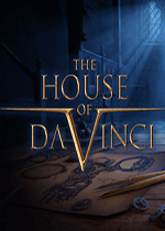 达芬奇之家(The House of Da Vinci)官方中文版