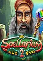 Spellarium 2硬盘版