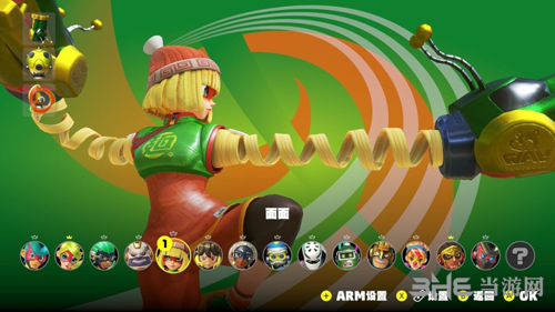 ARMS游戏截图2