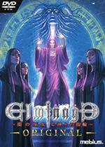 冬宫原:暗之巫女与众神的戒指(Elminage ORIGINAL - Priestess of Darkness and The Ring of the Gods)硬盘版
