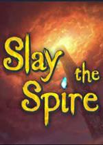 杀戮尖塔(Slay the Spire)中文破解版Build.20180927