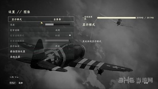 使命召唤14:二战截图0