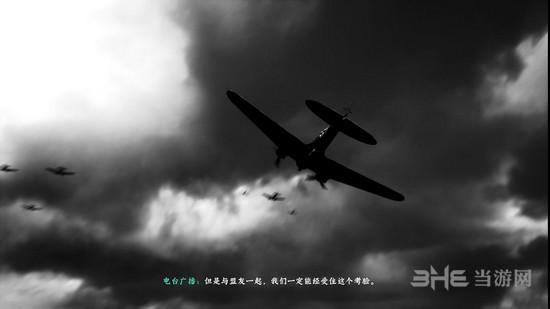 使命召唤14:二战截图2