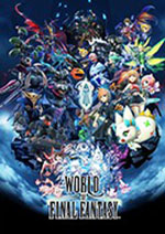 最终幻想:世界(World of Final Fantasy)PC版