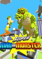 超人或怪物(Super Man Or Monster)PC破解绿色版