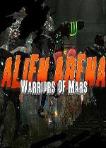 外星人竞技场:火星战士
