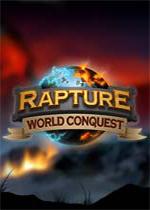 狂欢:征服世界(Rapture - World Conquest)硬盘版