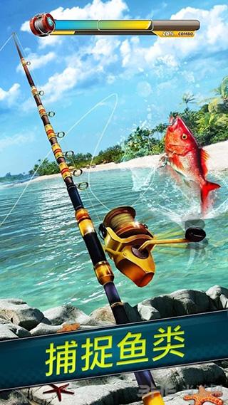 超真实钓鱼模拟破解版