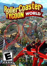 过山车大亨:世界(RollerCoaster Tycoon:World)中文破解版Build20180621