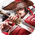 阿里首款格斗手游《刀剑兵器谱》 获App Store精品推荐