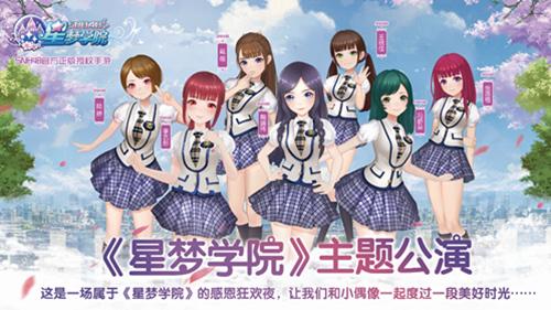 美高梅娱乐场网站 11