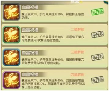 新蒲萄京棋牌下载 3