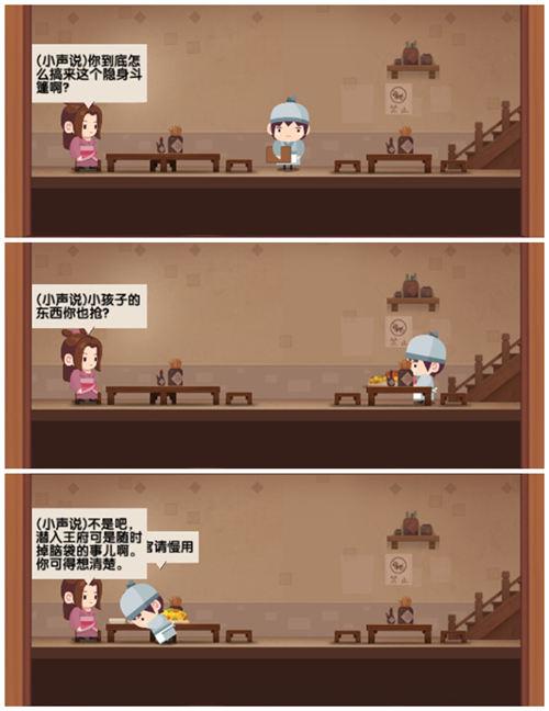 凤凰彩票网 3