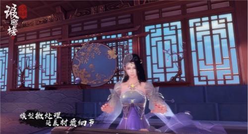 凤凰彩票网 19
