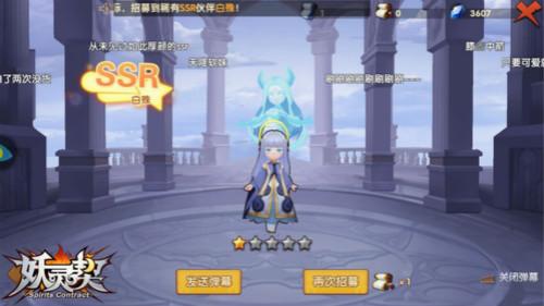 太阳娱乐app 10