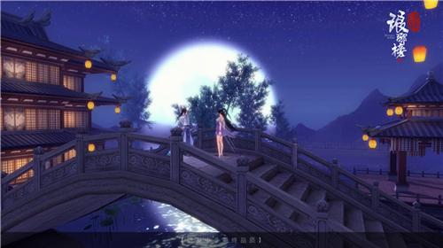 凤凰彩票网 11