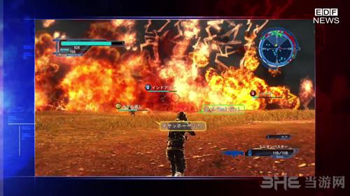 地球防卫军5游戏图片5
