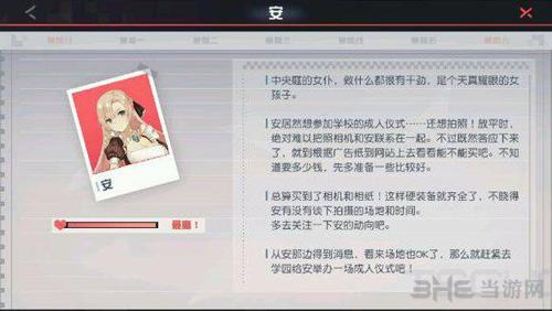 新葡萄京娱乐场官网 5