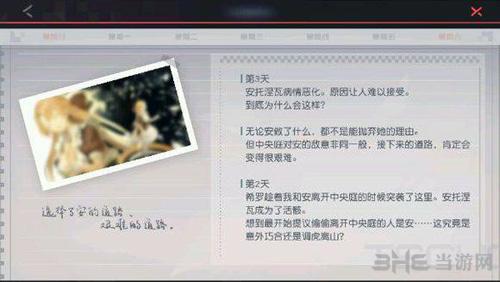 新葡萄京娱乐场官网 7