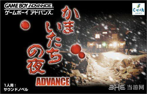 Spike Chunsoft游戏2