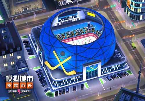 《模拟城市:我是市长》为城市披上冬季假日盛装!