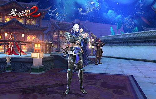 苍穹之剑2手游截图1