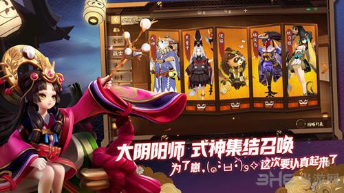 决战平安京图片3