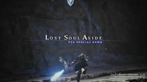 失落之魂游戏图片1