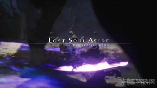 失落之魂游戏图片6