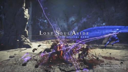 失落之魂游戏图片8