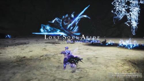 失落之魂游戏图片10