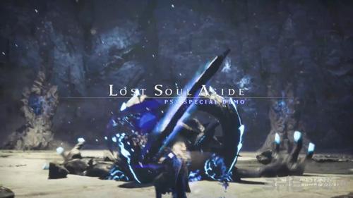 失落之魂游戏图片11