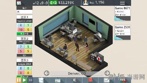 游戏工作室大亨3无限金钱版截图1