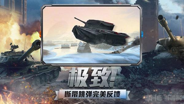 坦克世界闪击战内购破解版截图0