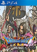 勇者斗恶龙11(Dragon Quest XI)PC中文版