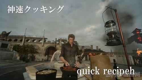 最终幻想15图片4