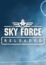 傲气雄鹰:重装上阵(Sky Force Reloaded)集成Stage B3升级档破解中文版v2417447