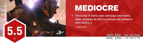 命运2DLC IGN评分