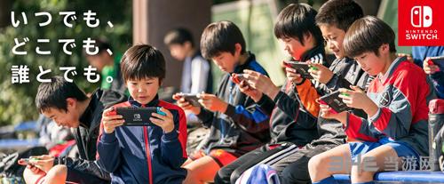任天堂Switch主机宣传图