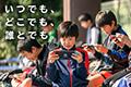 任天堂Switch全球总销量突破1000万 仅用284天
