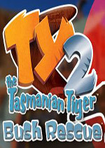 泰思虎奇幻冒险2(TY the Tasmanian Tiger 2)破解版