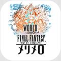 最终幻想世界 MERIMERO(World of Final Fantasy